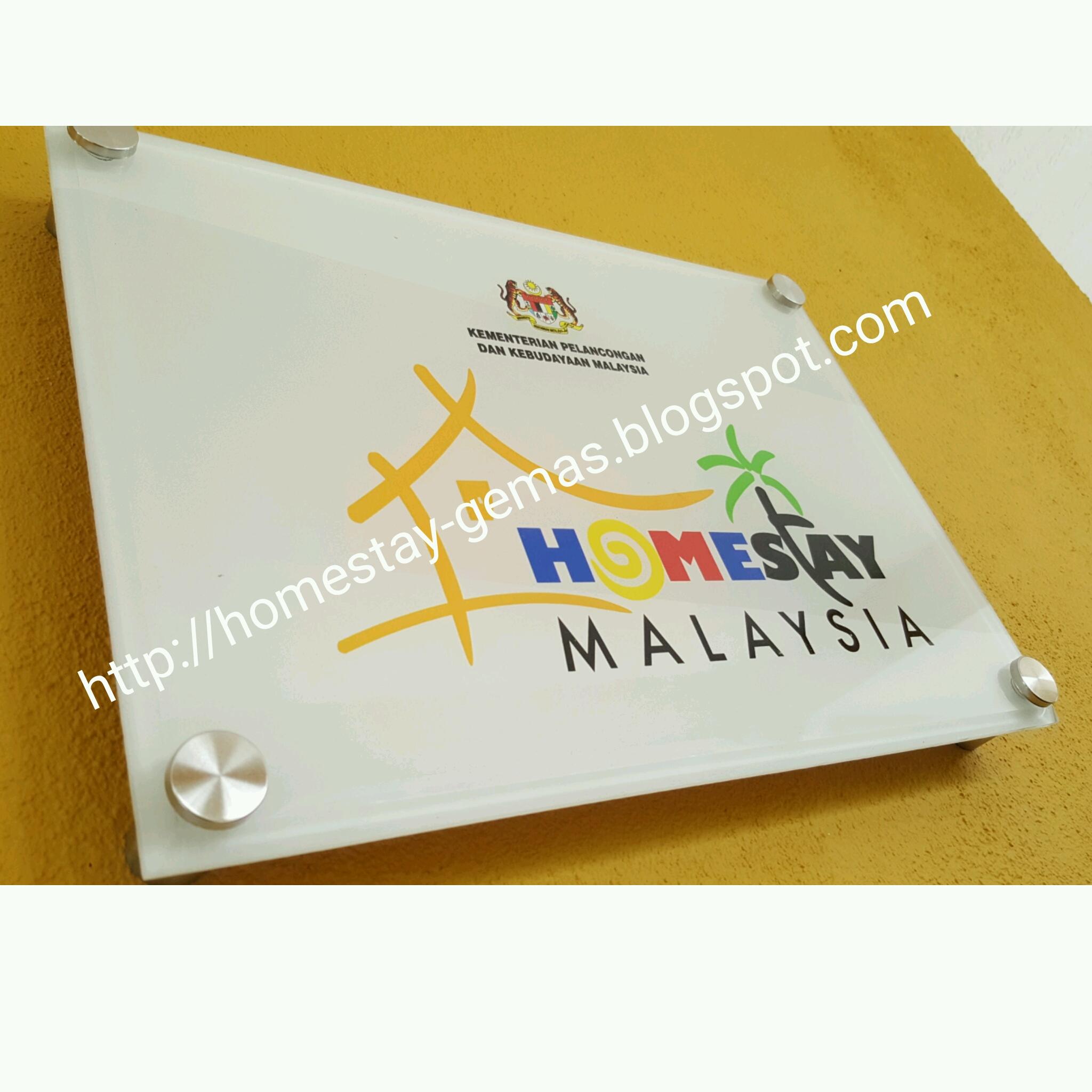 Homestay Kampung Londah, Gemas, Negeri Sembilan
